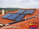Solarni kolektori - Solarni vakuumski kolektori - Solarno grejanje kuće i vode